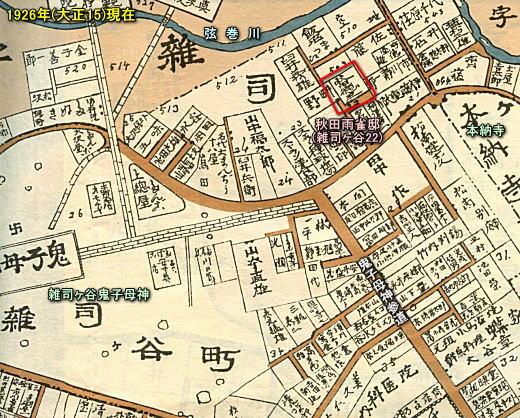 雑司ヶ谷1926.jpg