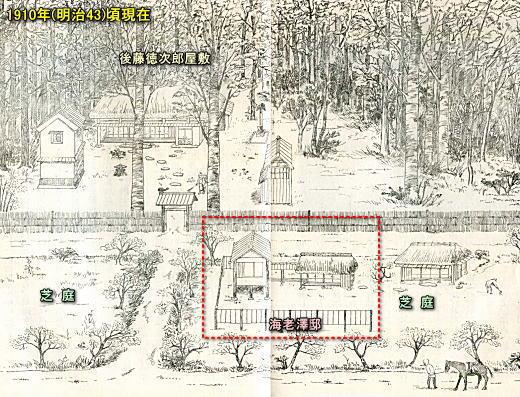 雑司ヶ谷中原730番地1910頃.jpg