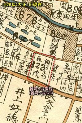 雑司ヶ谷医院1926.jpg