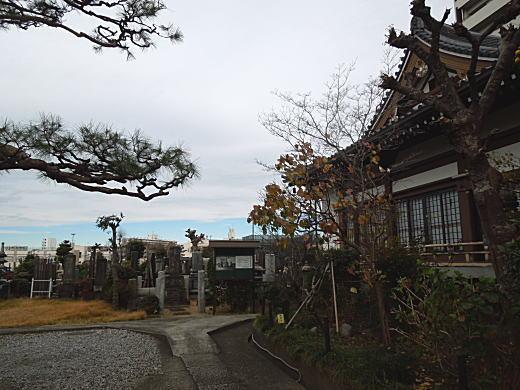 青原寺.JPG