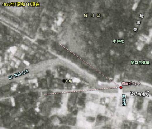 駒塚橋1936.jpg
