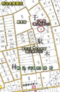 駒込林町21番地.jpg