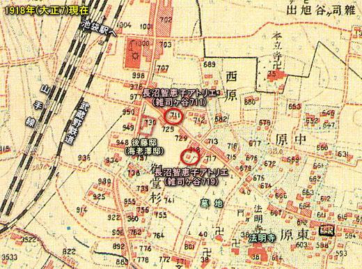高田村雑司ヶ谷719・711_1918.jpg