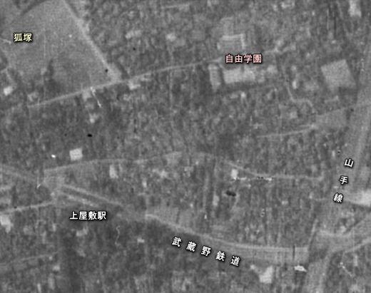 高田町1_1936.jpg