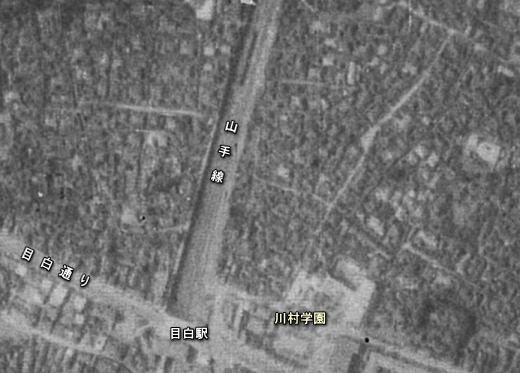 高田町2_1936.jpg