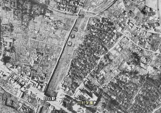 高田町2_1947.jpg