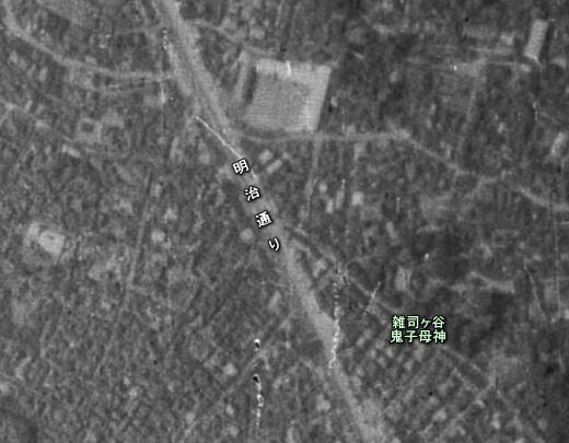 高田町3_1936.jpg