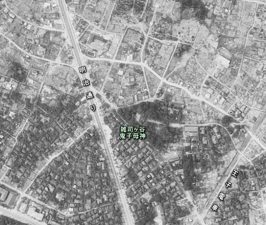 高田町3_1947.jpg