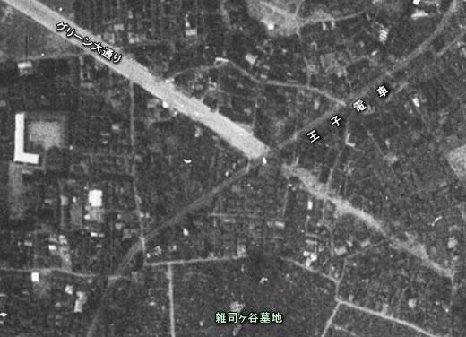 高田町6_1936.jpg
