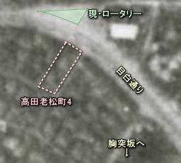 高田老松町空中1936.JPG