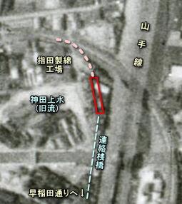 高田馬場仮駅跡1936.JPG