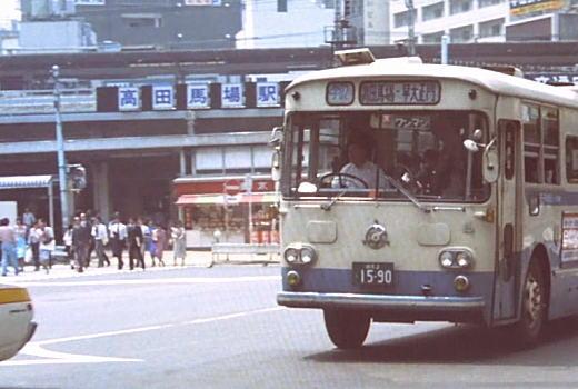高田馬場駅1979_1.jpg