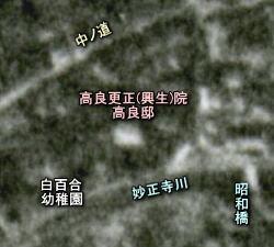 高良興生院1944.JPG