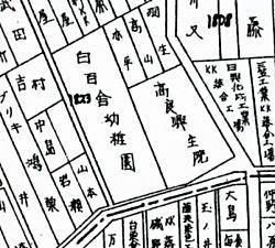 高良興生院1960.jpg