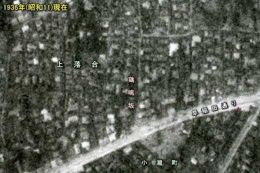 鶏鳴坂1936.jpg