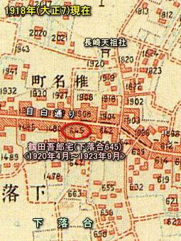 鶴田吾郎旧居645番地.jpg