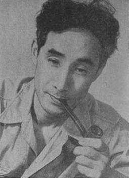 鹿地亘1952.jpg