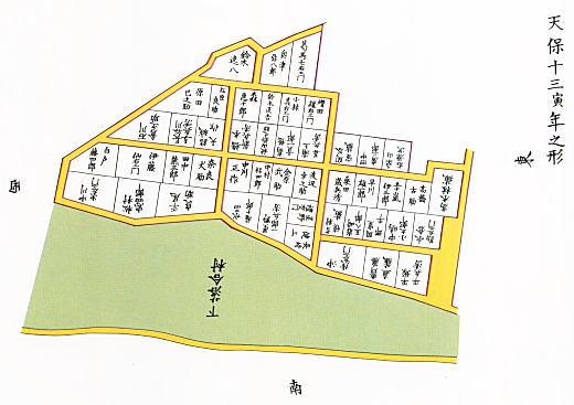 鼠山武家屋敷街1842.jpg