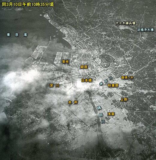 F13東京上空.jpg