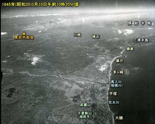 F13湘南上空.jpg