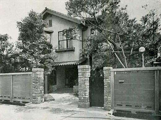 H氏邸(清水組)1930.jpg