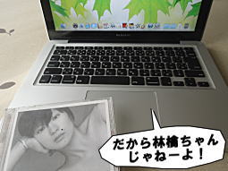 MacBook4.JPG