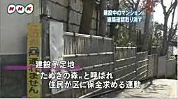 NHKニュース03.jpg