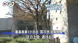 NHKニュース04.JPG